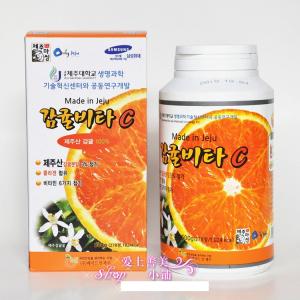 jeju-vitamin-c